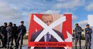 Libyan front looks bleak for Erdogan 25
