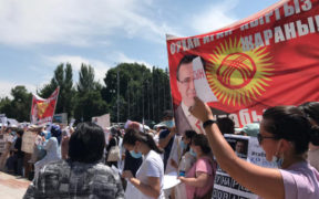 German gov't contacted Kyrgyzstan about missing educator: report 57