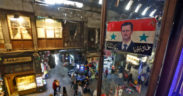 Assad regime raises government, military salaries after doubling price of bread
