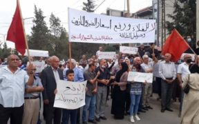 Syrian communists join protests amid tensions over food and oil price rises in Kurdish-administered region 19